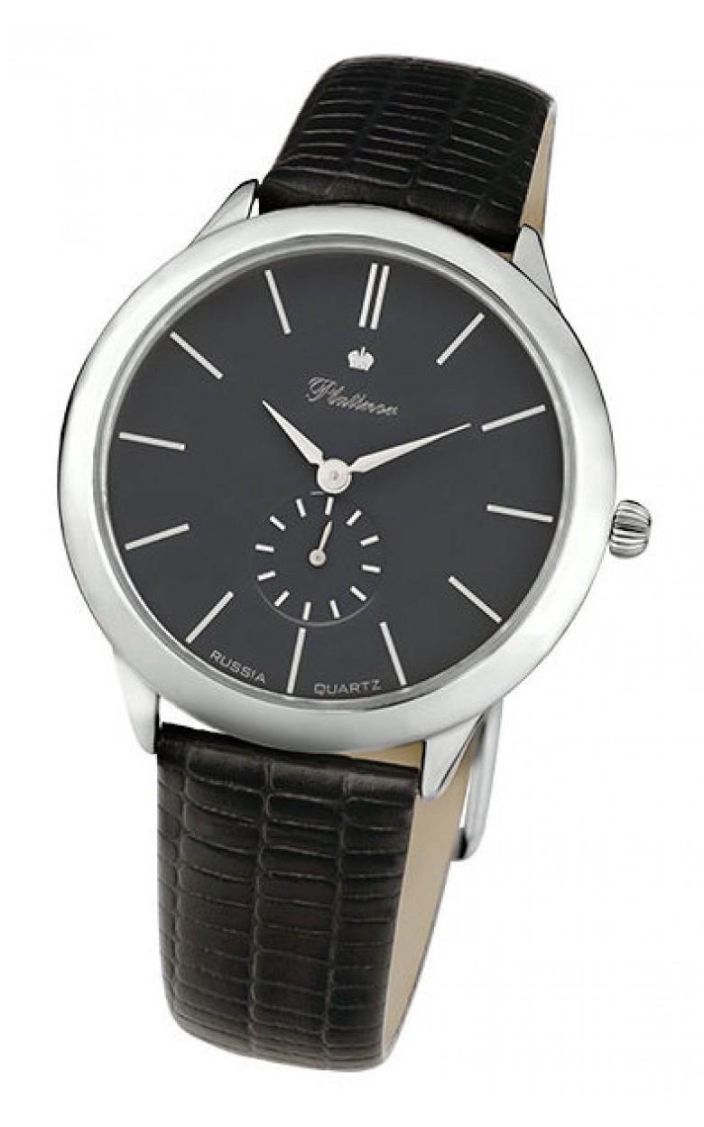 10250 Олимп российские серебрянные мужские кварцевые часы Platinor