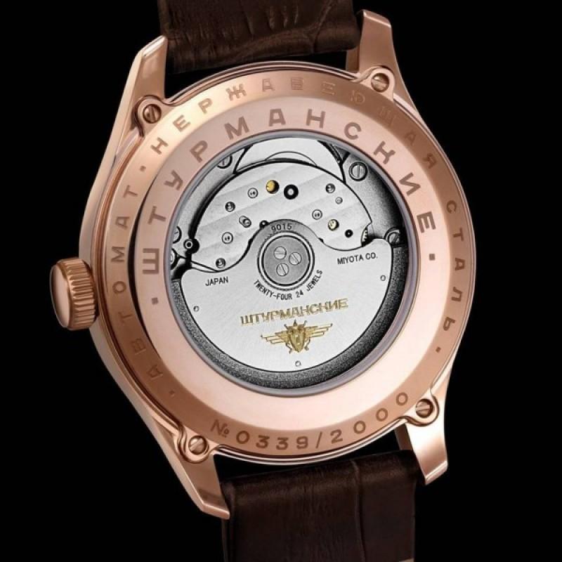 """9015/1279164 российские механические наручные часы Штурманские """"Гагарин"""" для мужчин  9015/1279164"""