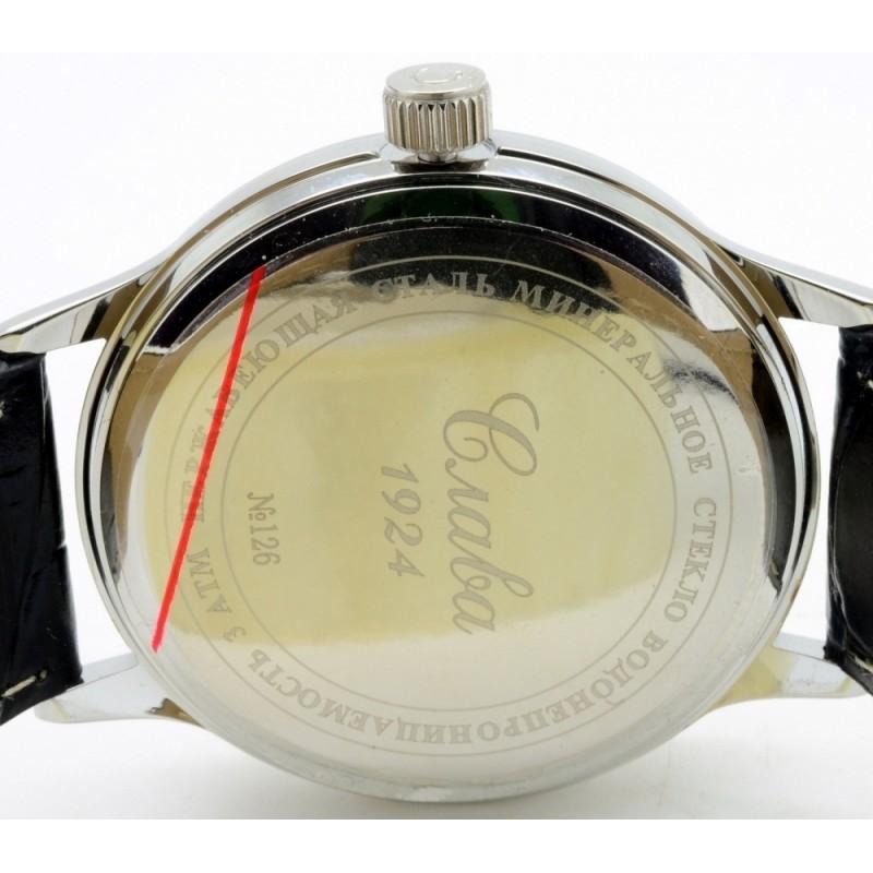 "1261387/2115-300 российские мужские кварцевые часы Слава ""Традиция""  1261387/2115-300"