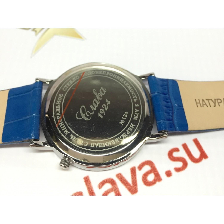 """1341469/GL20 российские кварцевые наручные часы Слава """"Браво"""" для женщин  1341469/GL20"""