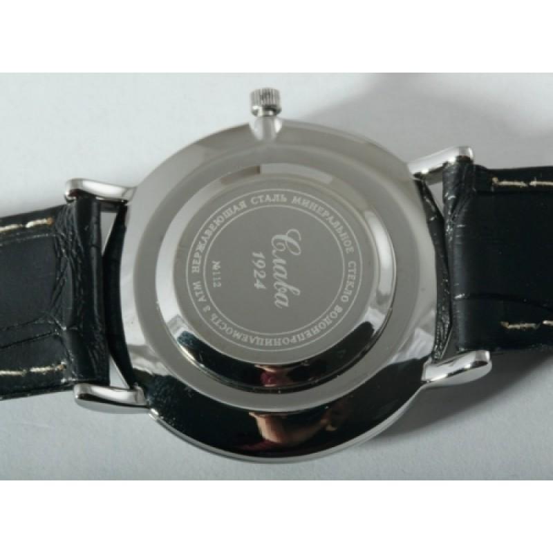 """1121785/300-2035 российские кварцевые наручные часы Слава """"Премьер"""" для мужчин логотип Герб РФ  1121785/300-2035"""