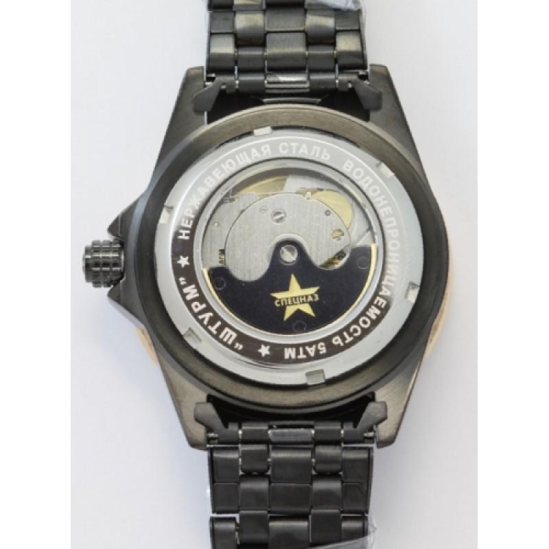 """С8284158-1612 российские военные мужские механические наручные часы Спецназ """"Штурм""""  С8284158-1612"""