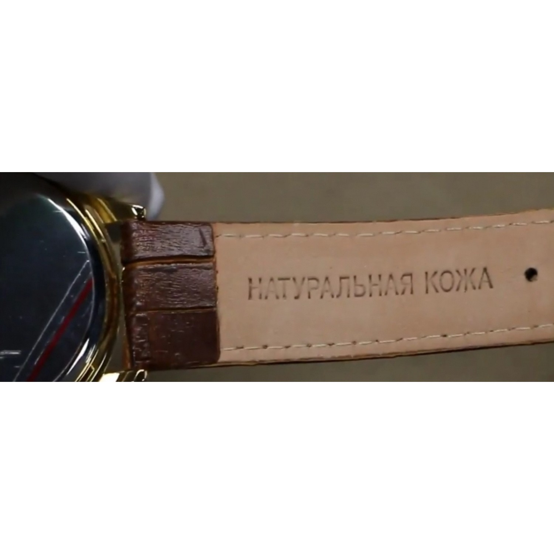 """1119561/2035 российские универсальные кварцевые часы Слава """"Патриот""""  1119561/2035"""