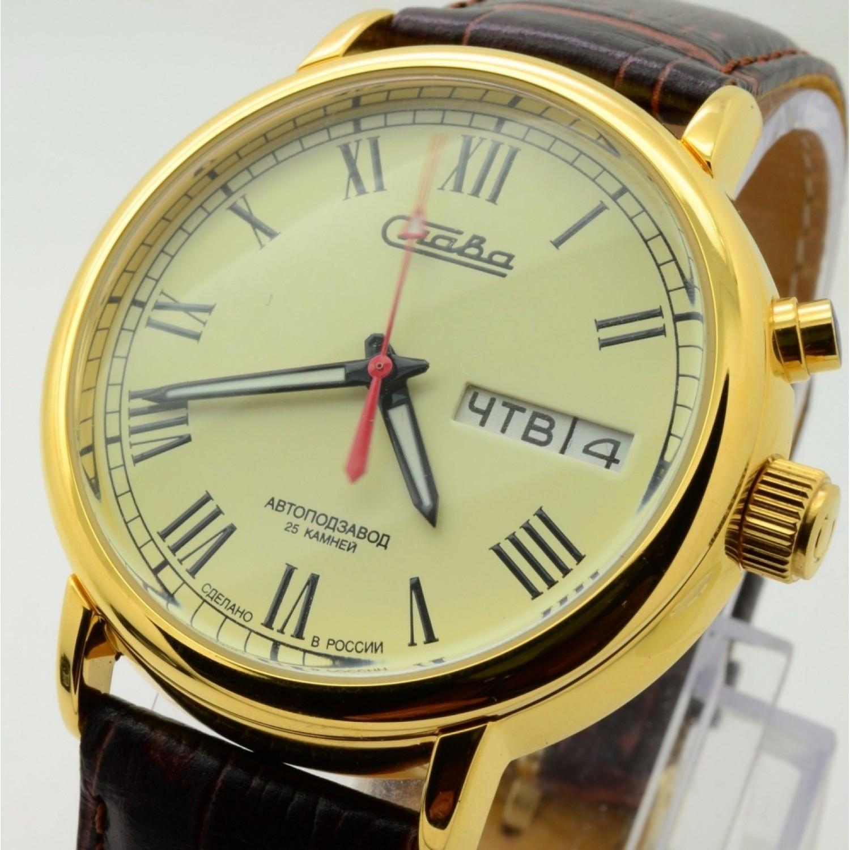181ebcf99373 ... 1229292 300-2427 российские мужские механические наручные часы Слава ...