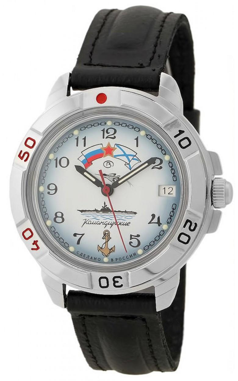 431241/2414 российские военные механические наручные часы Восток
