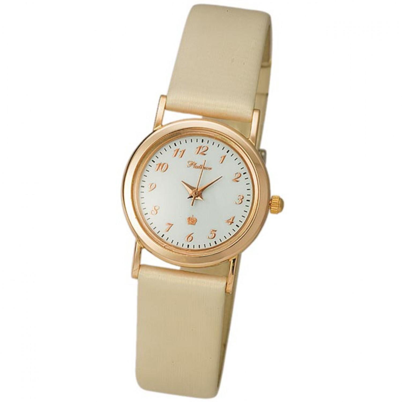 98150-5.58 российские золотые кварцевые наручные часы Platinor