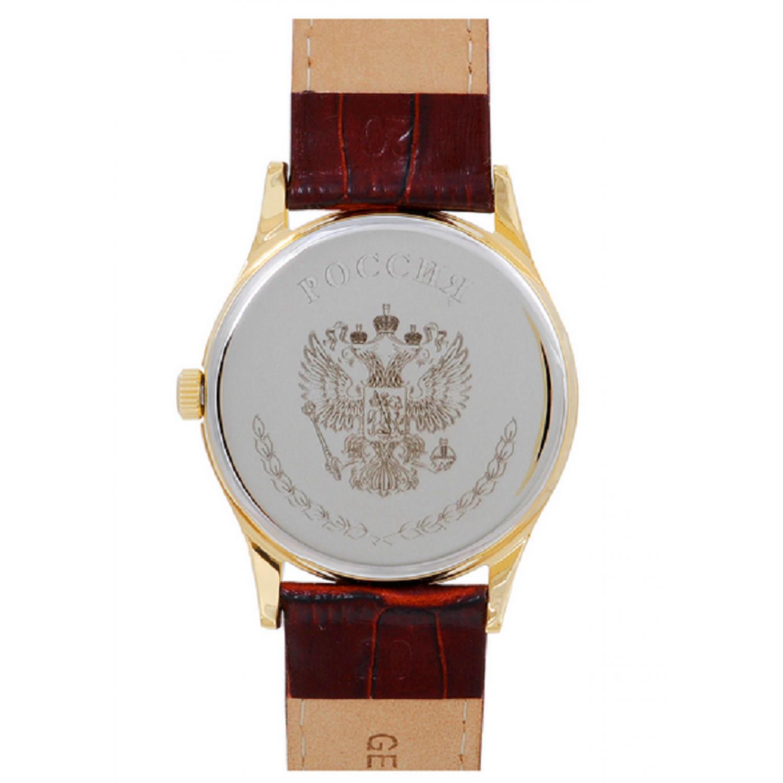 763/52846103П российские кварцевые наручные часы Полёт-Стиль для мужчин логотип Герб РФ  763/52846103П