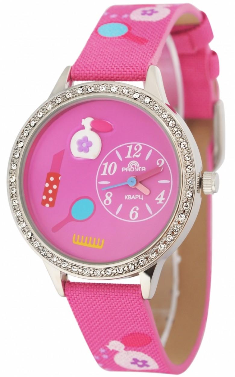 110 розовый подарок российские кварцевые наручные часы Радуга для детей  110 розовый подарок