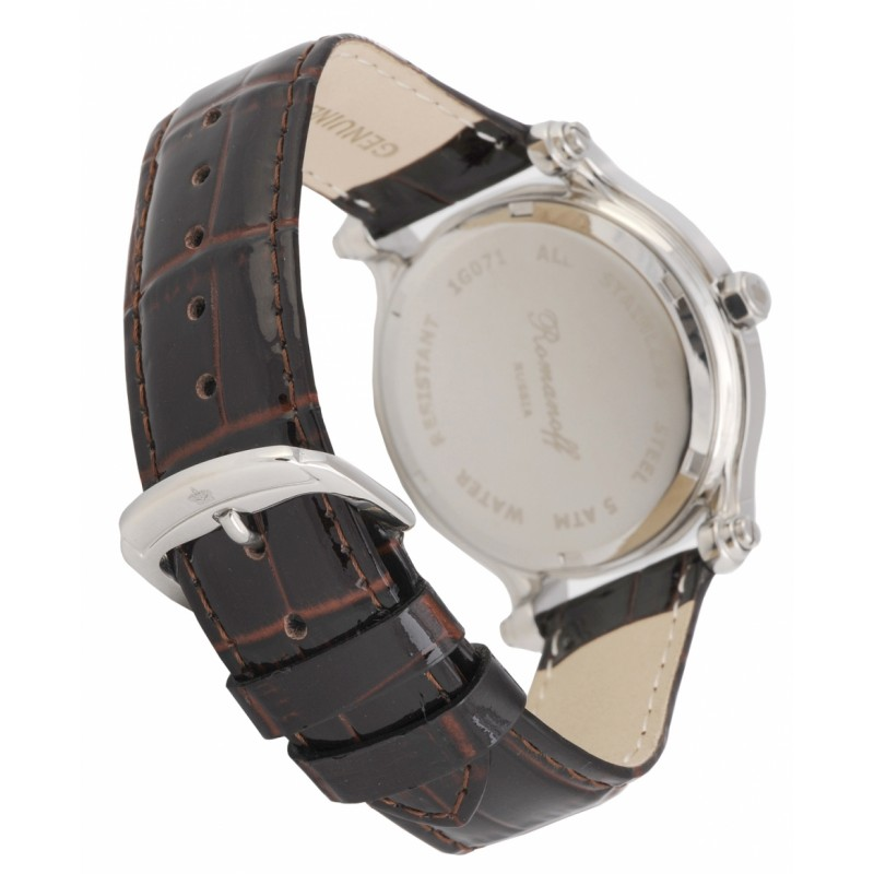 1071G4BRL российские женские кварцевые часы Romanoff  1071G4BRL