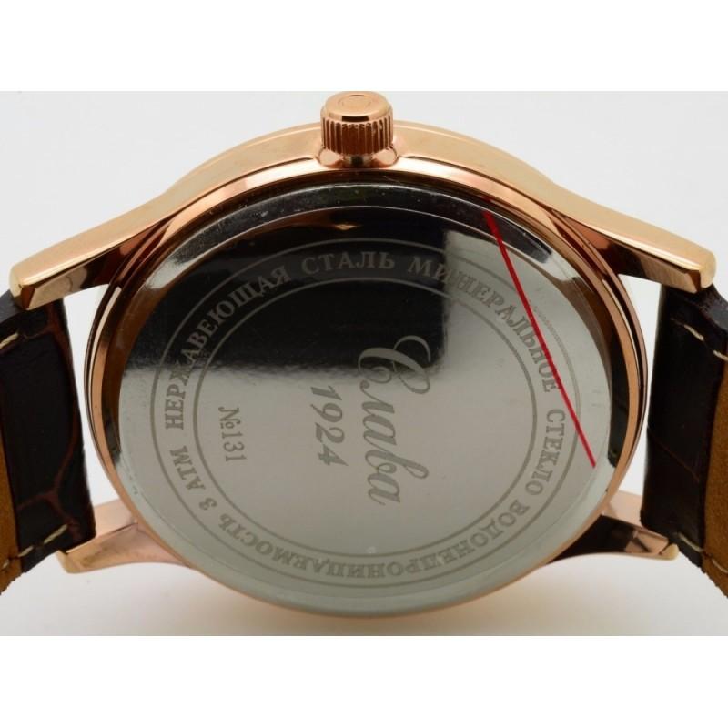 """1313582/1L45-300 российские кварцевые наручные часы Слава """"Традиция"""" для мужчин  1313582/1L45-300"""