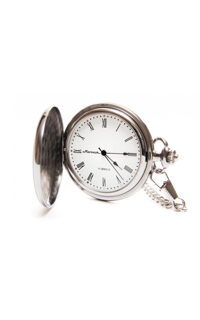 0030102  российские механические карманные часы Молния для мужчин  0030102