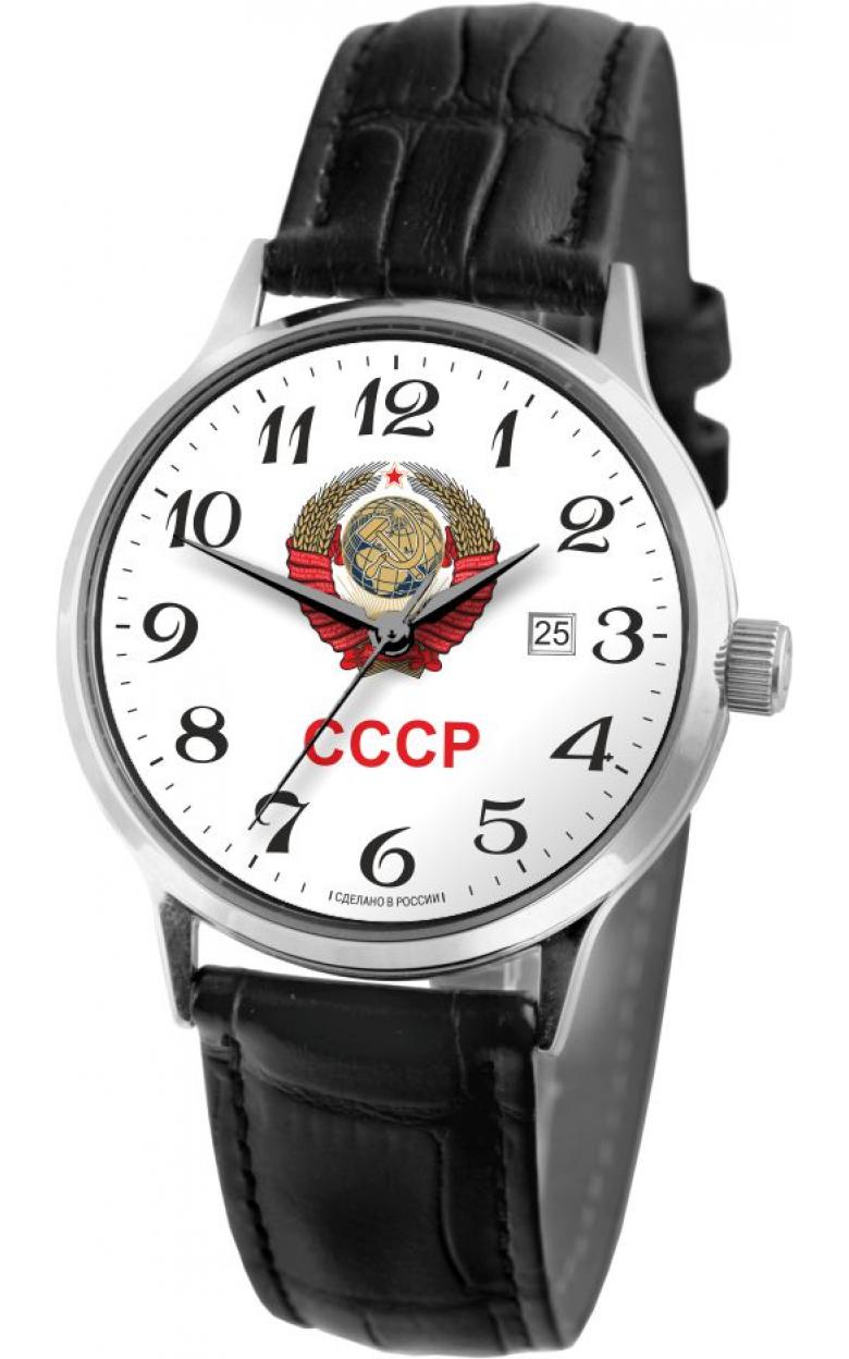 """1261457/2115-300 российские кварцевые наручные часы Слава """"Традиция"""" для мужчин логотип Герб СССР  1261457/2115-300"""