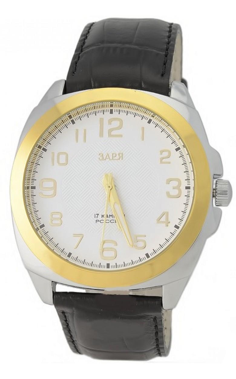 2609K/G5152211G российские мужские механические наручные часы Заря  2609K/G5152211G