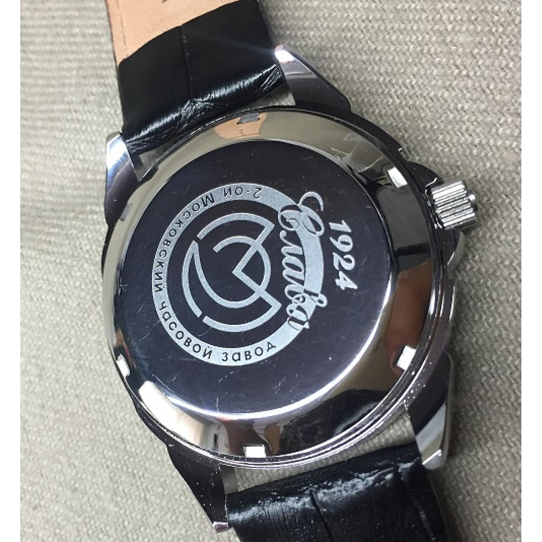 0761994/300-2414 российские мужские механические часы Слава логотип Герб РФ  0761994/300-2414