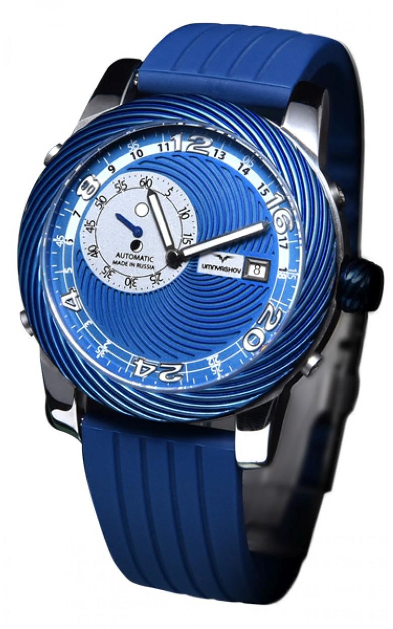 2431.3 российские водонепроницаемые механические наручные часы UMNYASHOV