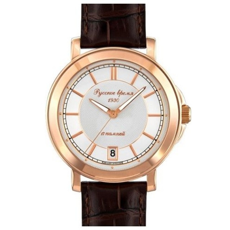 До этого эти часы принадлежали её бабушке, та тоже их много лет носила.