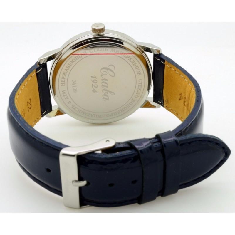 """1391736/2115-300 российские мужские кварцевые наручные часы Слава """"Традиция""""  1391736/2115-300"""