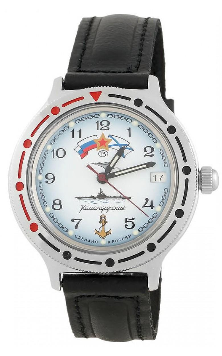 921241/2416 российские мужские механические часы Восток