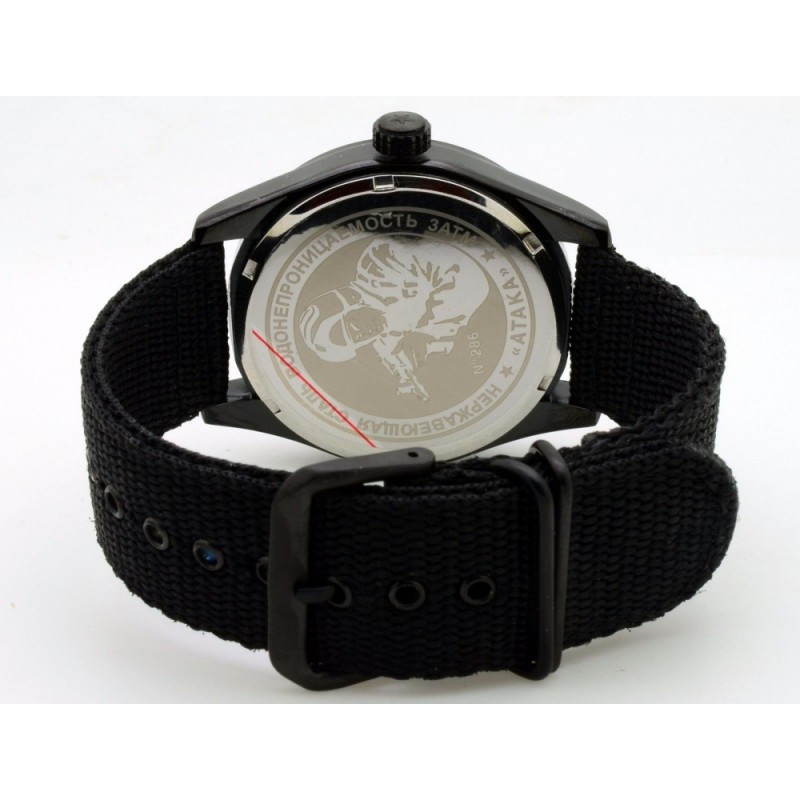 "С2864352-2115-09  кварцевые наручные часы Спецназ ""Атака"" логотип Танковые войска  С2864352-2115-09"