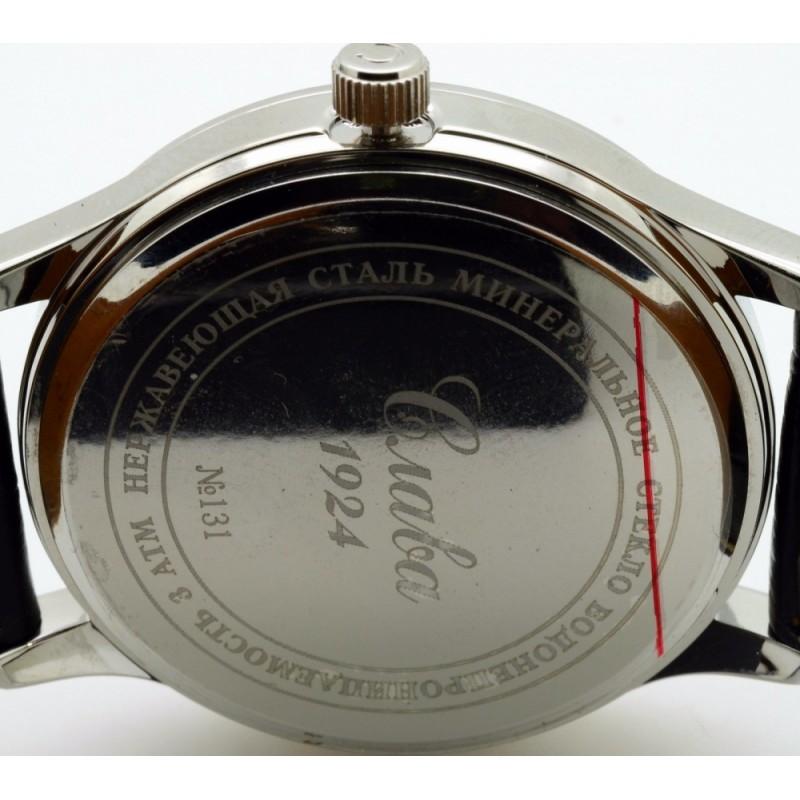 """1311580/2115-300  кварцевые наручные часы Слава """"Традиция"""" логотип Герб РФ  1311580/2115-300"""