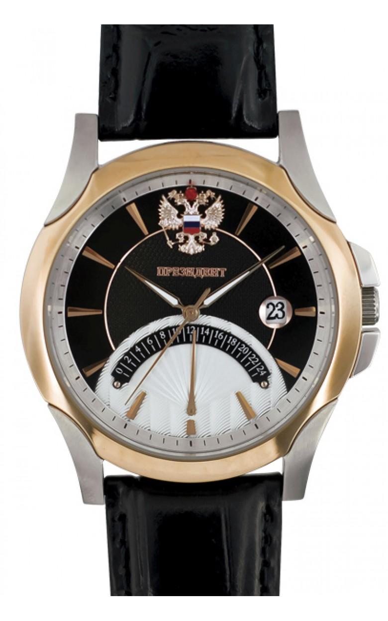 0518602 российские кварцевые наручные часы Президент для мужчин логотип Герб РФ  0518602