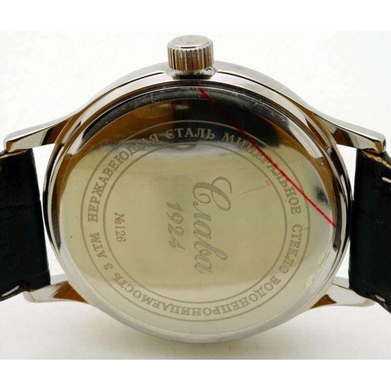 """1261389/2115-300 российские кварцевые наручные часы Слава """"Традиция"""" для мужчин логотип Герб РФ  1261389/2115-300"""