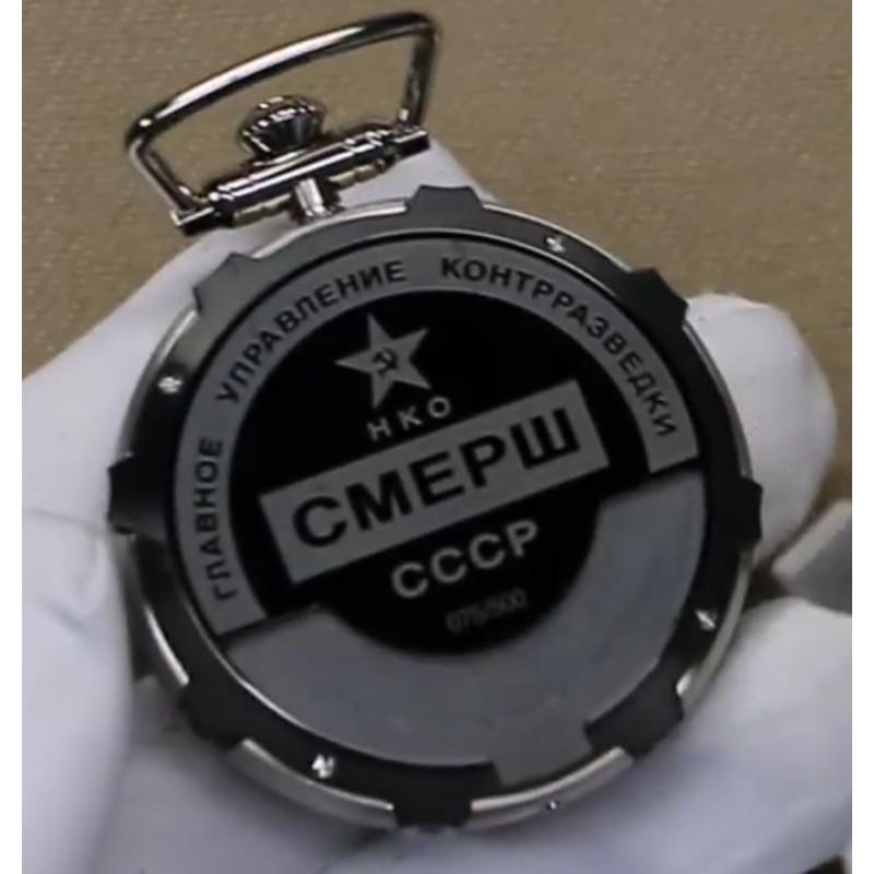 """С9453323-3603 Часы наручные """"Спецназ"""" механические """"СМЕРШ"""""""