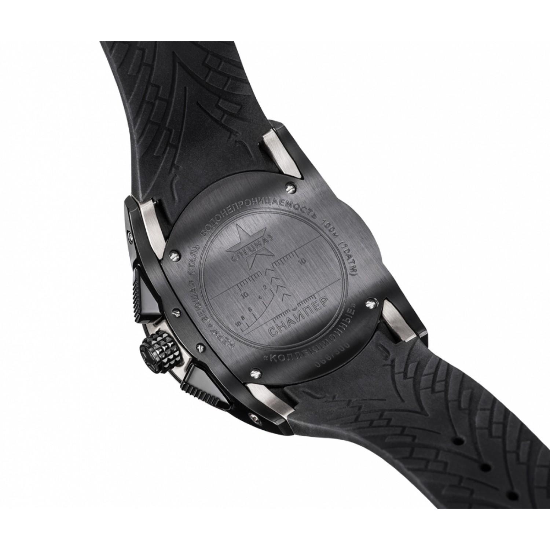 С9485293-20 российские кварцевые наручные часы Спецназ