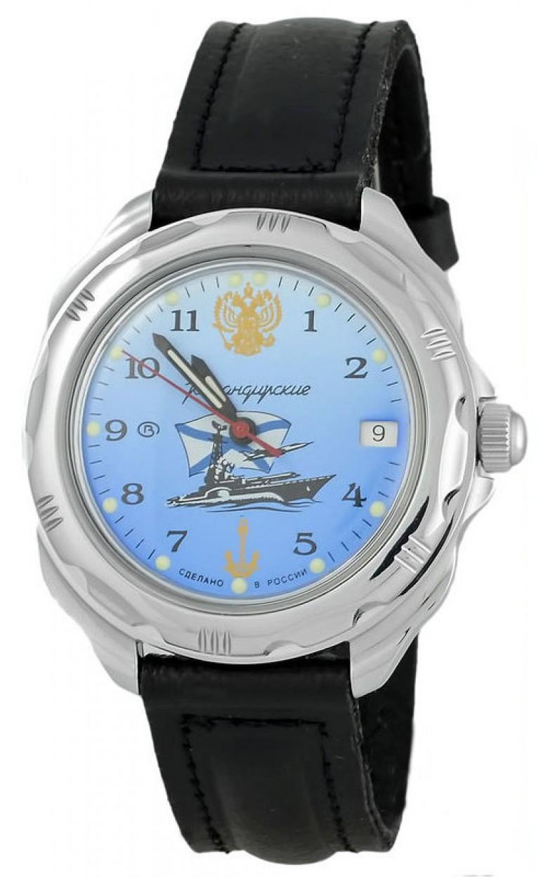 211139/2414 российские военные мужские механические часы Восток