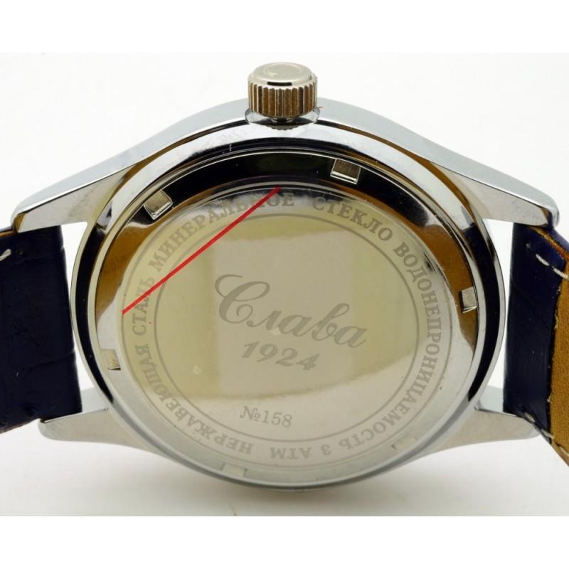 1361611/300-2414 российские мужские механические наручные часы Слава логотип Герб РФ  1361611/300-2414