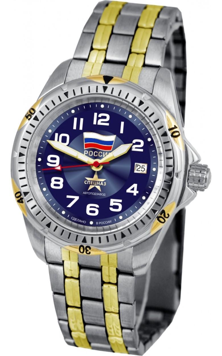 С8211164-1612 российские военные мужские механические наручные часы Спецназ