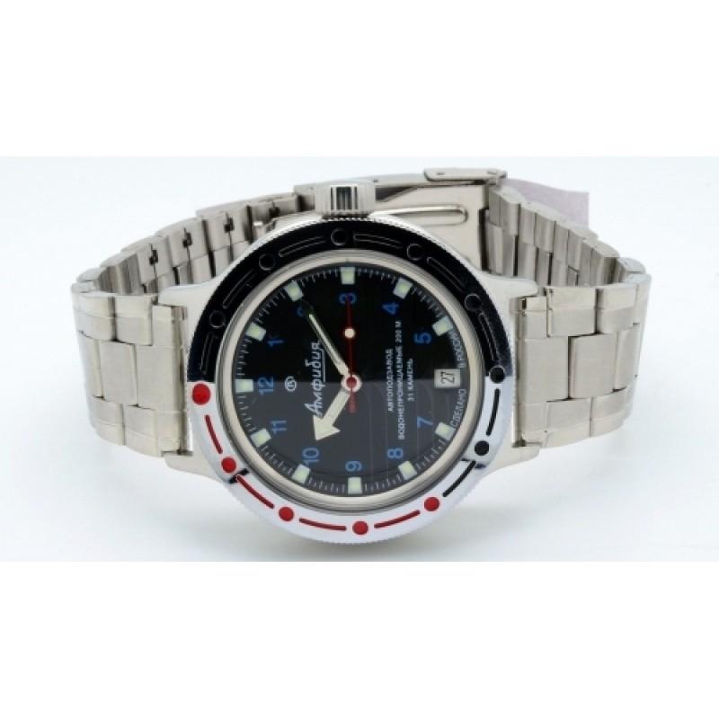 """420268/2416 российские водонепроницаемые военные механические наручные часы Восток """"Амфибия"""" для мужчин  420268/2416"""