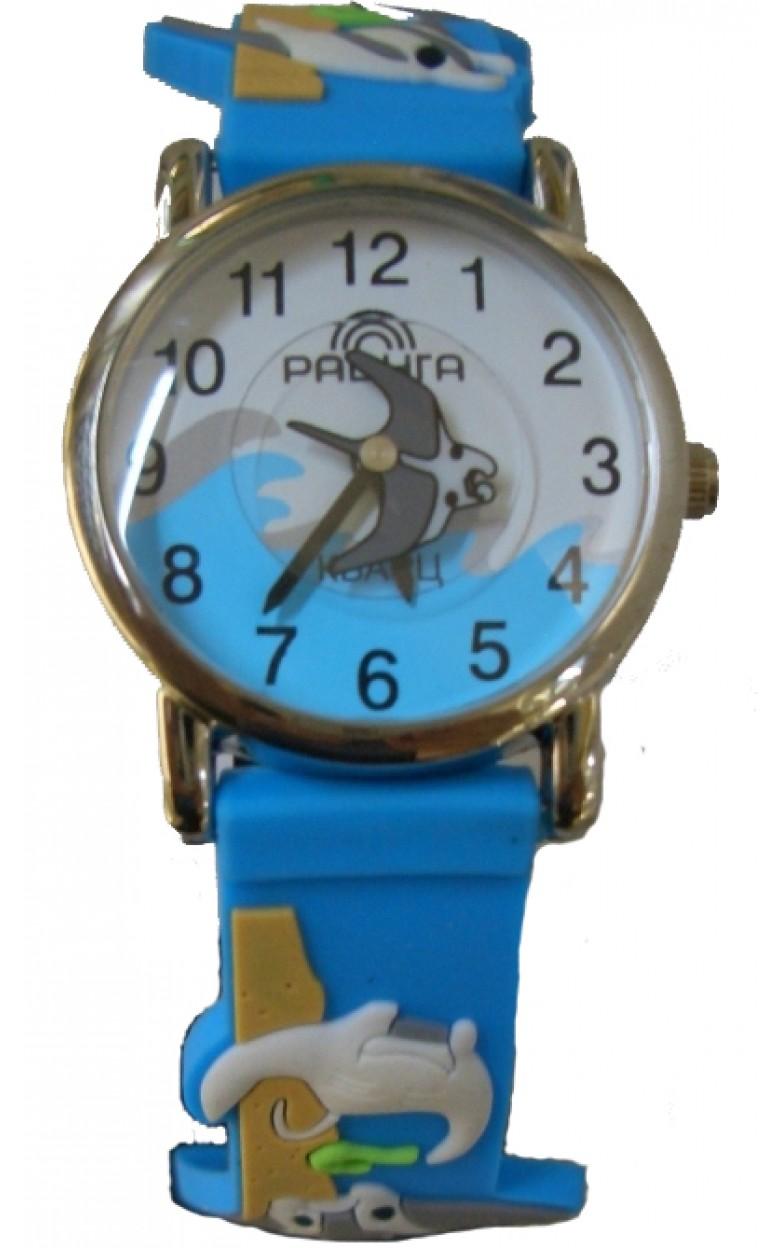 101 бежево-голубые скаты российские детские кварцевые часы Радуга  101 бежево-голубые скаты