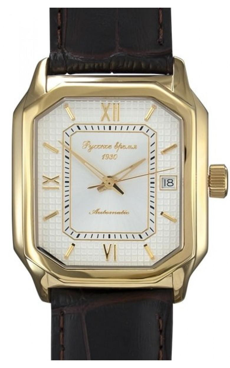 Наручные мужские часы русское время купить аналоговые часы