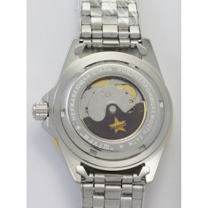 С8271117-1612 Часы наручные Спецназ с автоподзаводом