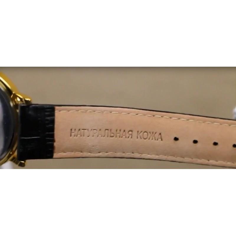 """1049779/2035 российские кварцевые наручные часы Слава """"Патриот"""" для мужчин логотип Росгвардия  1049779/2035"""