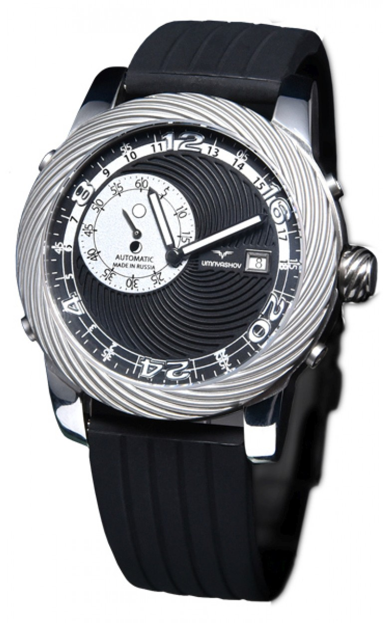2431.1 российские водонепроницаемые мужские механические наручные часы UMNYASHOV