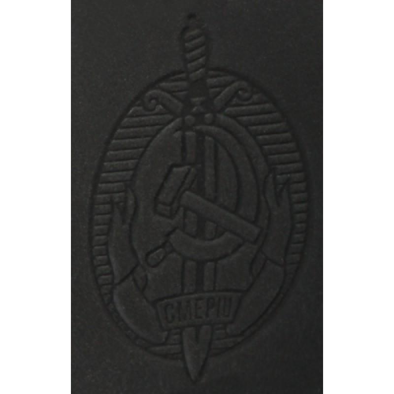 """С9453327-3603 Часы наручные """"Спецназ"""" механические """"СМЕРШ"""""""