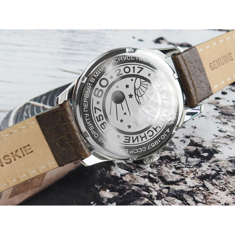 """VD78/6811420 российские мужские кварцевые часы Штурманские """"Спутник""""  VD78/6811420"""