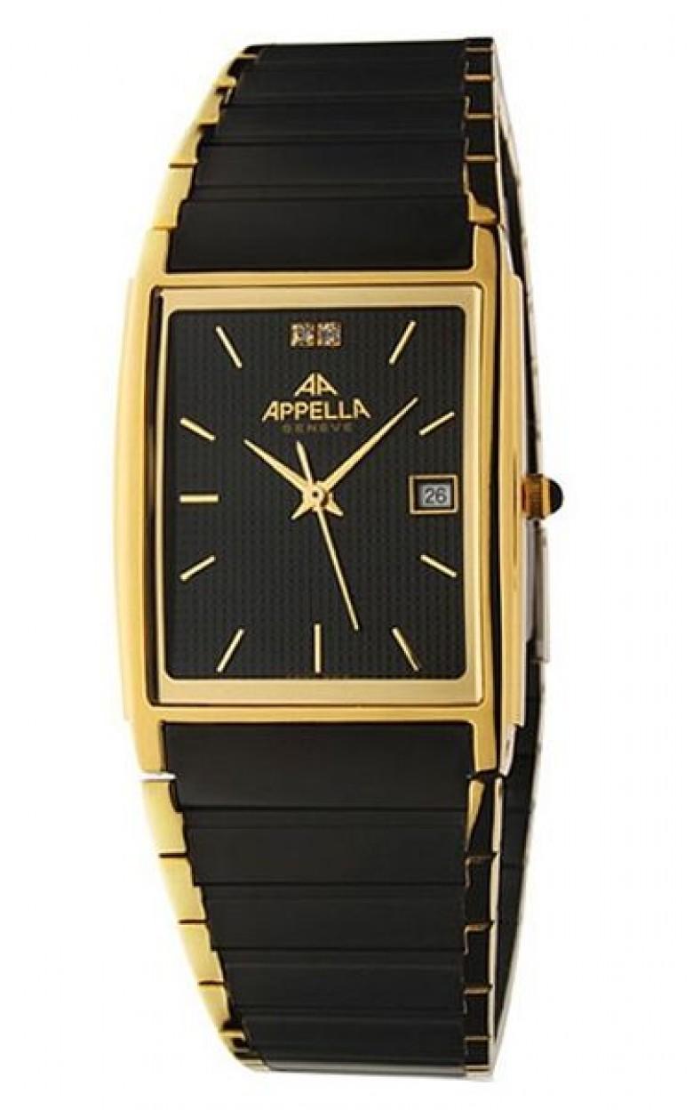 181-9004 швейцарские кварцевые часы Appella
