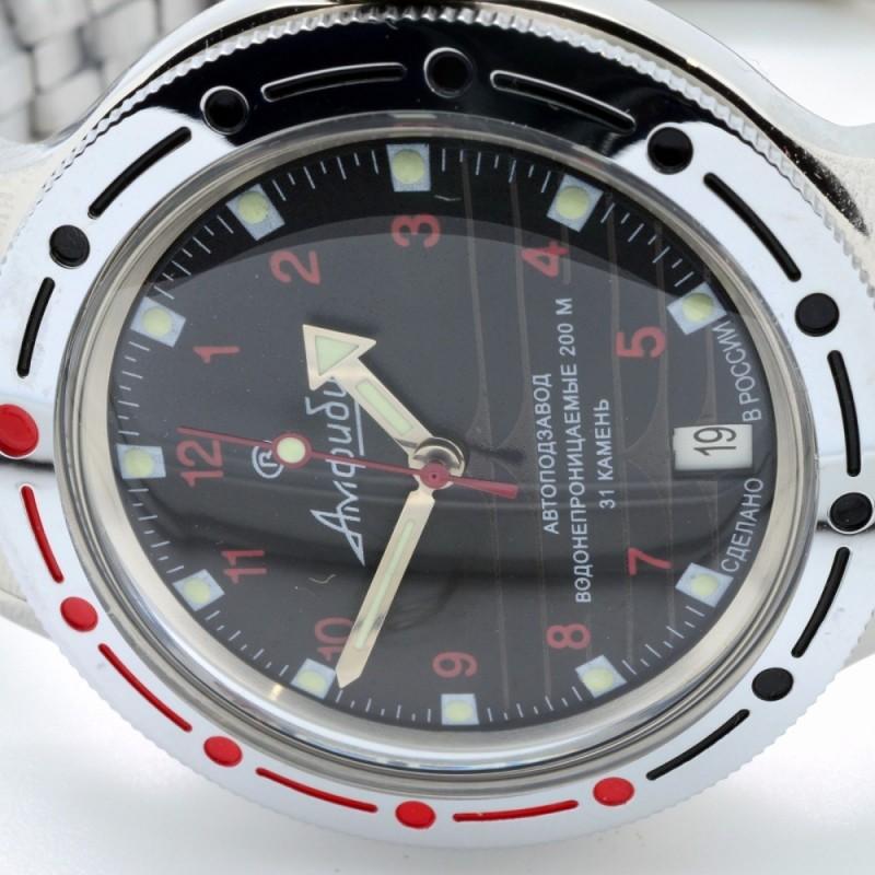 """420280 российские водонепроницаемые военные механические наручные часы Восток """"Амфибия"""" для мужчин  420280"""