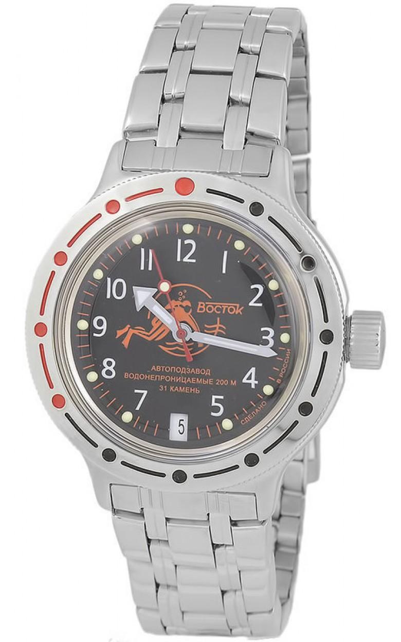 420380/2416 российские водонепроницаемые мужские механические наручные часы Восток