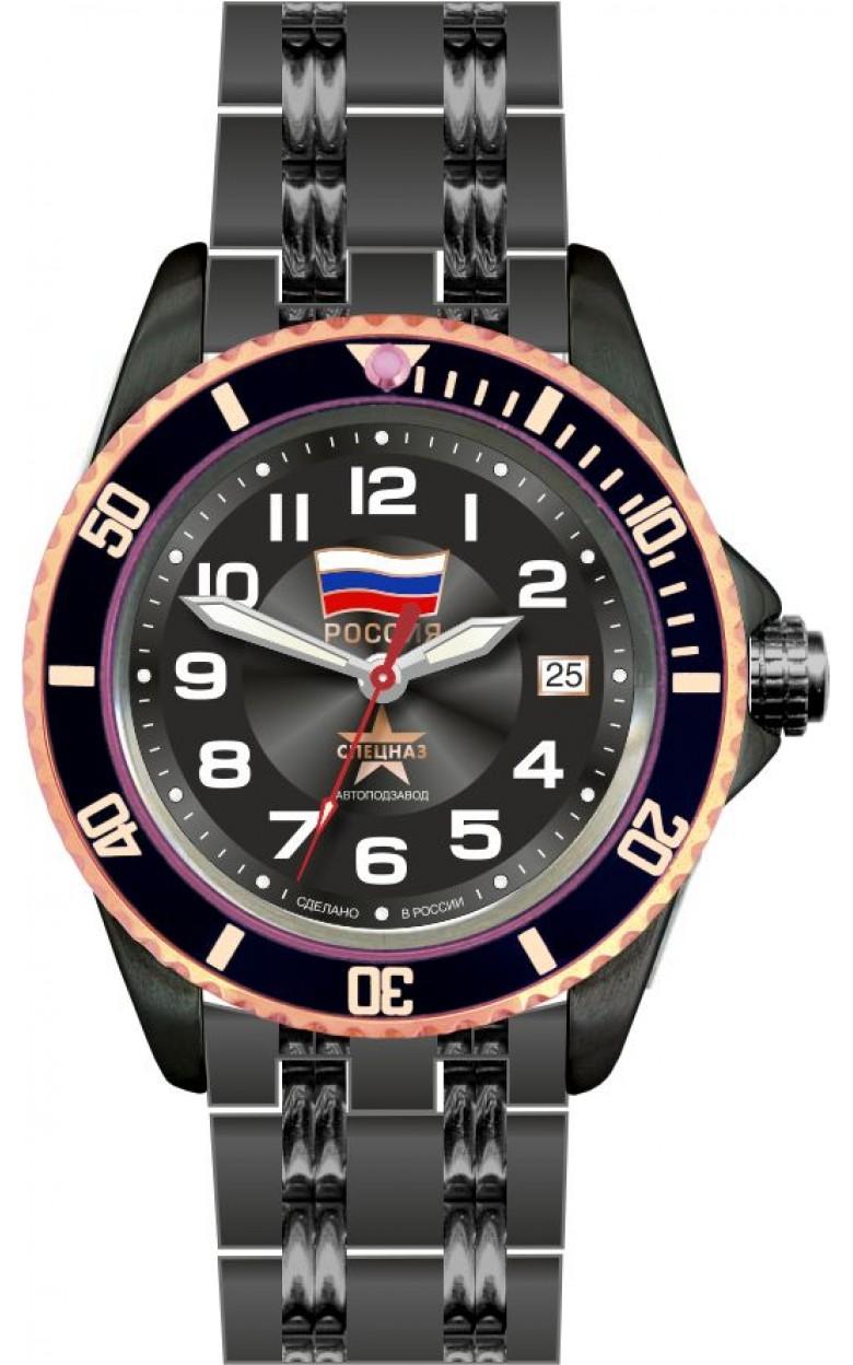 С8294167-1612 российские мужские механические наручные часы Спецназ
