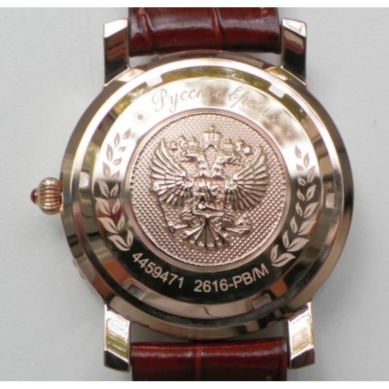 """4459471  механические с автоподзаводом наручные часы Русское время """"Президент"""" логотип Герб РФ  4459471"""