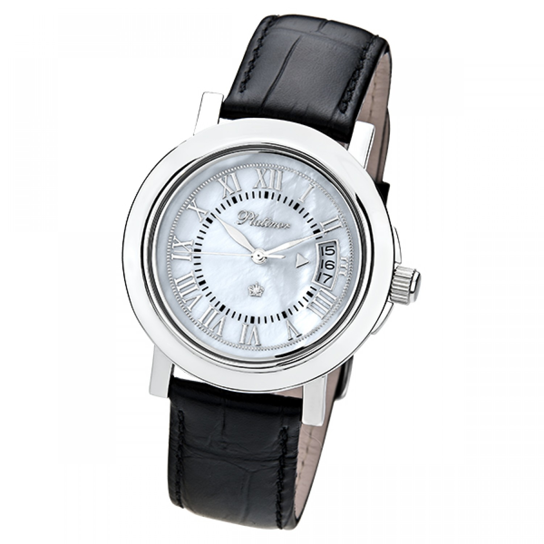 """40800.219 российские серебрянные мужские механические наручные часы Platinor """"Авиатор""""  40800.219"""
