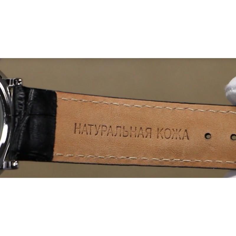 "1011555/1L22  кварцевые наручные часы Слава ""Патриот"" логотип Штурмовик ИЛ-2  1011555/1L22"