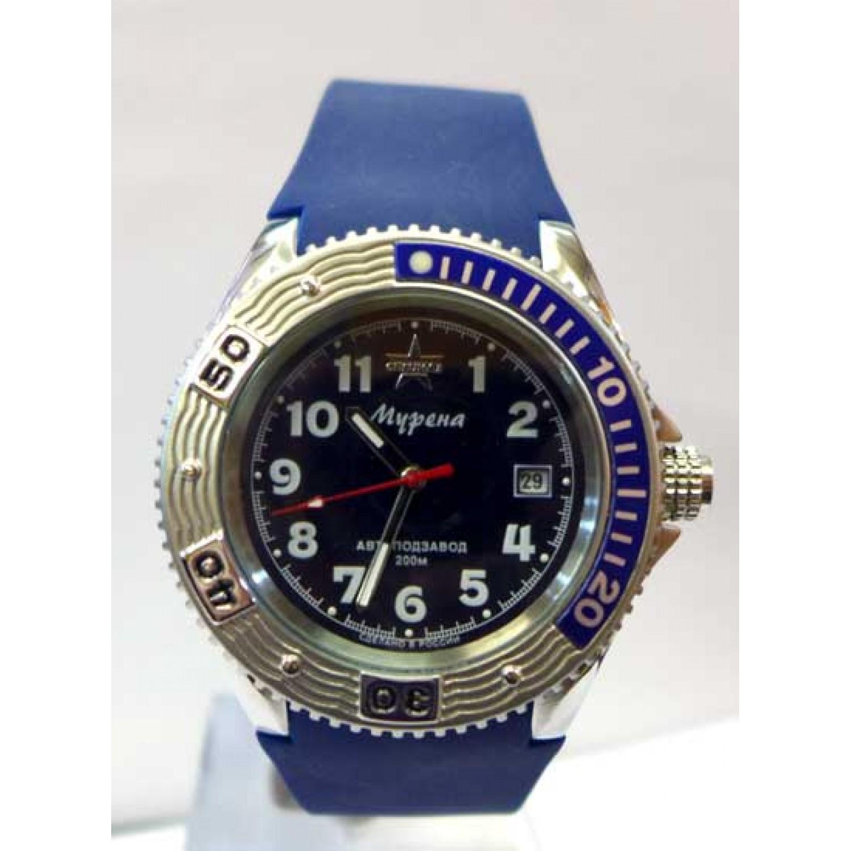 С9010145-8215 российские водонепроницаемые военные мужские механические часы Спецназ