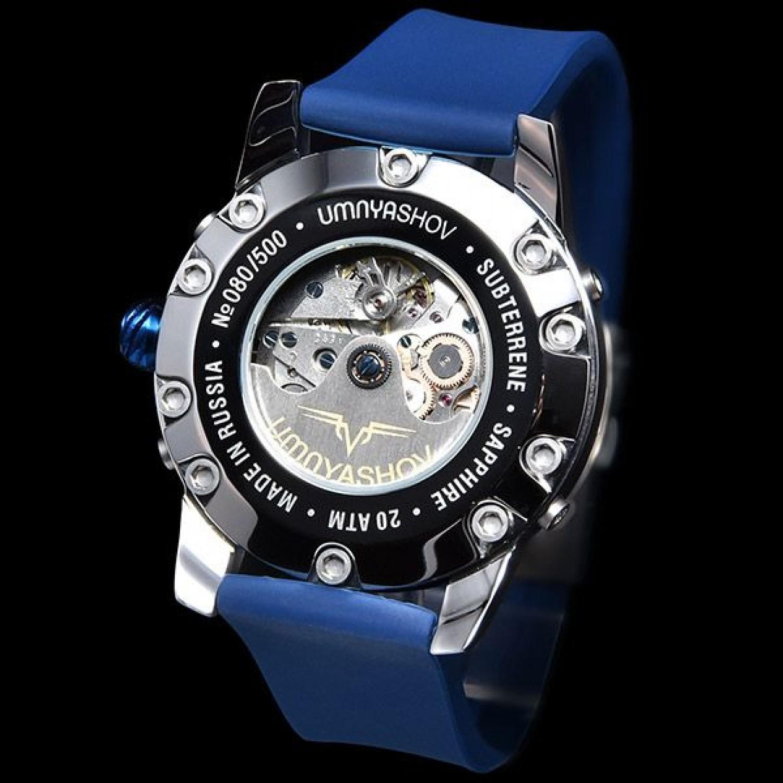"""2431.3 российские водонепроницаемые механические наручные часы UMNYASHOV """"Subterrene"""" для мужчин  2431.3"""