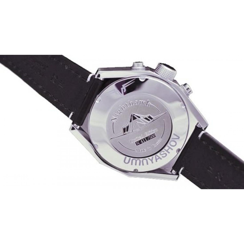 F-6/31681 российские механические наручные часы UMNYASHOV для мужчин  F-6/31681