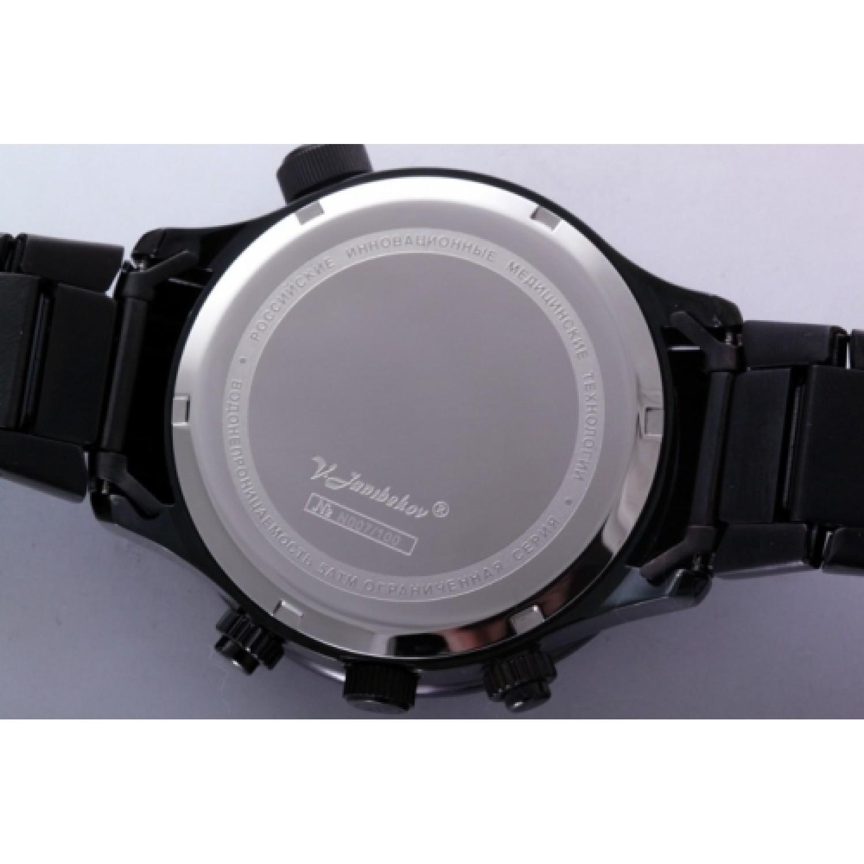 С9104152-20 российские кварцевые наручные часы Спецназ